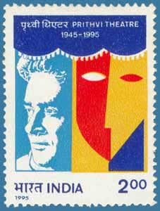 A Stamp containing thr Prithvi LOGO - Released in 1995 to commemorate the 50 years of Prithvi theatre