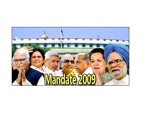 mandate (1)