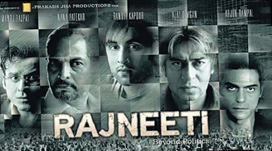 Rajneeti Poster
